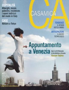 casamica_01